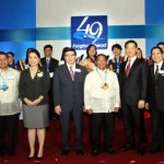 Metrobank Foundation Outstanding Filipinos