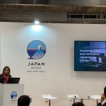 COP25 Side Event:  Ocean and Climate Change — Contribution of the Space Technology